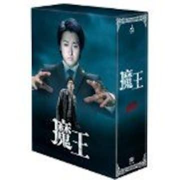 ■DVD『魔王 DVD-BOX』大野智(嵐・ジャニーズ) 生田斗真
