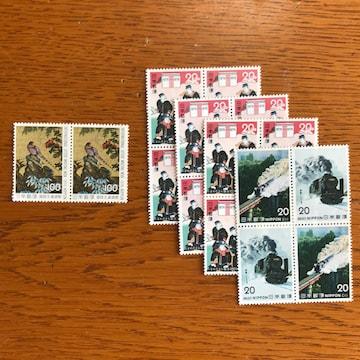 273送料無料記念切手(100円.20円切手)