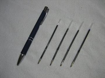 ナショナルペン 替芯4本 パラゴンペン細字 ボールペン 粗品