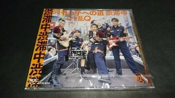 【新品】CD 売れっ子への道 渋滞中 / シャ乱Q