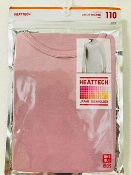 ユニクロヒートテック(UネックT九分袖)110�pピンク女の子肌着