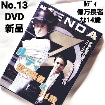 No.12【アウトランダーズ】【DVD 新品 ゆうパケット送料 ¥180】