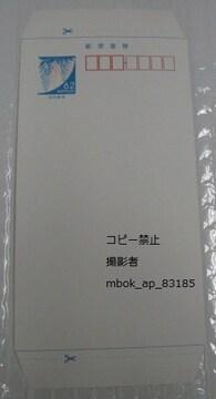 郵便書簡(62円ミニレター)新品未使用★ポイント切手金券可