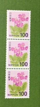 普通100円切手×3枚 額面合計300円分★サクラソウ(のり式)未使用