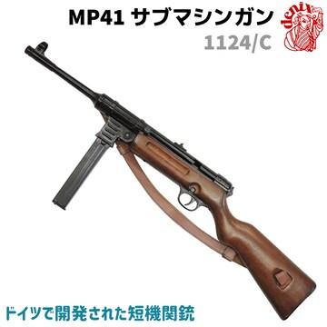 DENIX デニックス 1124/C MP41 サブマシンガン ライフル レプリカ 銃 モデルガン