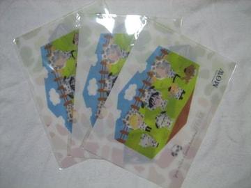 ユーリ!!! on ICE×サンリオキャラクターズ オリジナルクリアファイル 3枚 MOWイオン