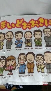 送料込み★吉本まいどおおきにタオル★83×33.5�p★