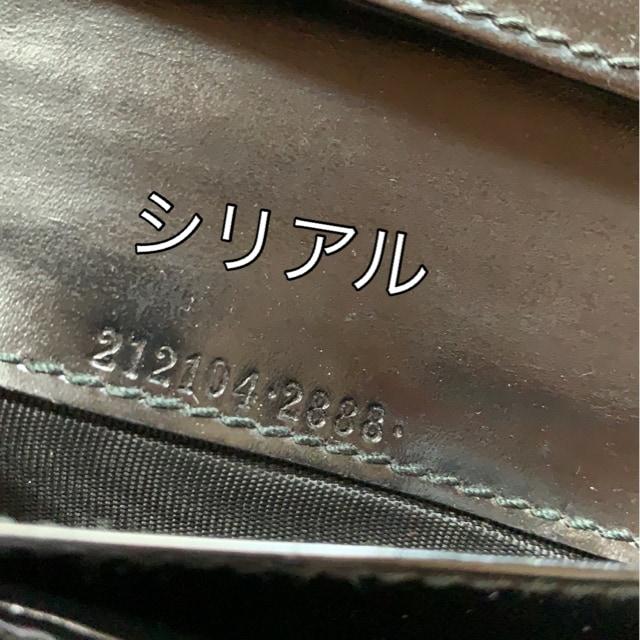 正規品GUCCIインプリメ☆GG柄長財布☆ < ブランドの