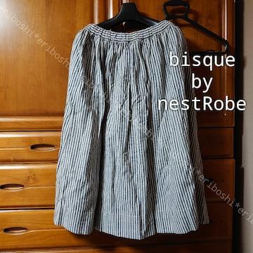 bisque by nest Robe◆ストライプロングスカート