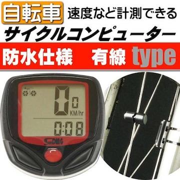 自転車サイクルメーター 速度 走行距離 走行時間計測 as20072