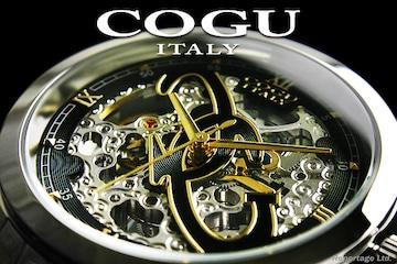 送料無料【COGU】コグ 両面スケルトン機械式自動巻腕時計BKGD