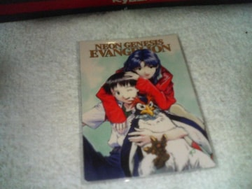 トレカ エヴァンゲリオン4 EX2 2003   ミサト  シンジ  ペンペン
