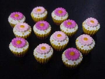 デコ電・手芸パーツ マーガレットカップケーキ 12個