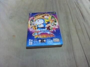 【DVD】ドラえもん 新のび太と宇宙開拓史スペシャル版