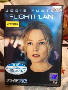 送込み フライトプラン ジョディ・フォスター主演