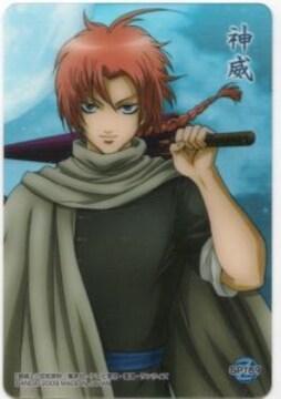 銀魂W★トレカ クリアブロマイドカード SP189 神威
