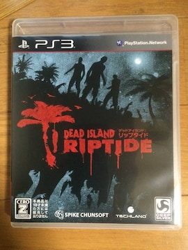 PS3 デッドアイランド リップタイド DEAD ISLAND RIPTIDE ゾンビゲーム