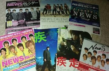 NEWS☆フライヤーちらしチラシ