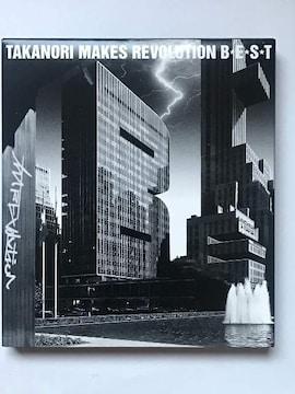 T.M.Revolution / B★E★S★T