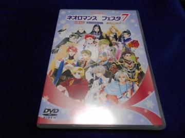 【DVD】ネオロマンス フェスタ7