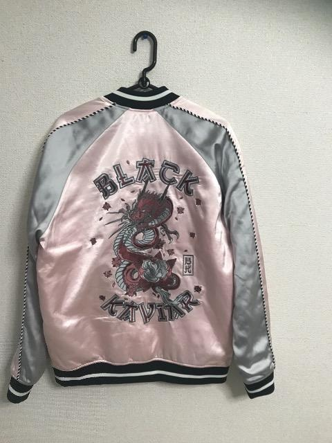 BLACK KAVIAR 言xtheanswer スタジャン ブラックキャビア < 男性ファッションの