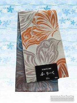 【和の志】日本製◇浴衣帯◇ベージュ系・蝶柄◇GO-678