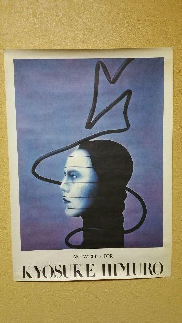 送料無料/氷室京介ファースト特典ポスター超美品 ART WORK#1  < タレントグッズの
