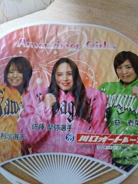 ★川口オートレース うちわ 森 且行 佐藤摩耶 元選手益 春菜 片野利沙
