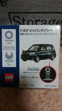 トミカ 東京2020オリンピック ジャパンタクシー オリンピック仕様 新品未開封 限定品