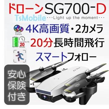 ドローン4K高画質カメラ 1300万画素 小型 スマホ操作