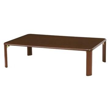 折れ脚テーブル(ダークブラウン) VT-7922-120DBR