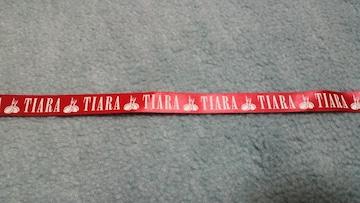 ティアラ非売品リボンTIARA1メートル