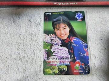 オレカ 500 山中すみか 花博'90/8 JR西日本和歌山支社 未使用