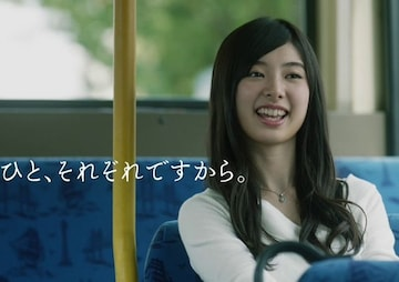 送料無料!武藤十夢☆ポスター3枚組16〜18