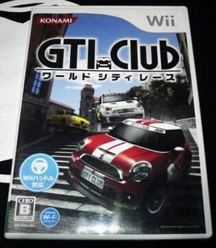 GTI Club ワールドシティレース