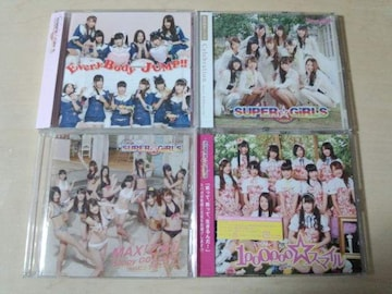 SUPER☆GiRLS CD4枚セット★