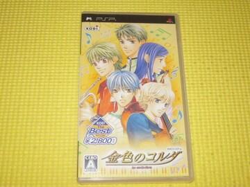 PSP★金色のコルダ KOEI The Best