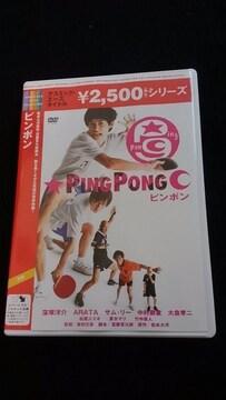 ピンポン DVD 窪塚洋介 宮藤官九郎 松本大洋 即決 人気