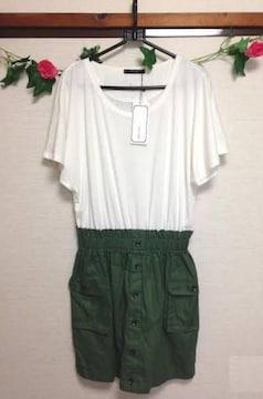 ラコンフィー■カーキスカート ワンピース オールインワン