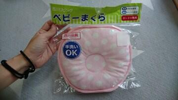 新品!ベビーまくら☆0〜3ヶ月用☆ピンク☆枕