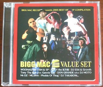 (CD)V.A.BIGG MAC VALUE SET☆Mr.OZ,ANTY the 紅ノ壱等