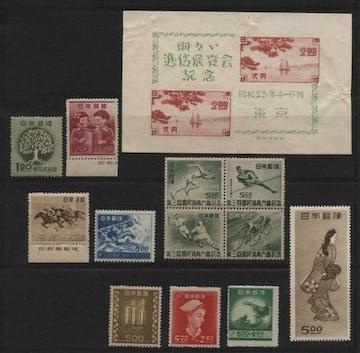 昭和23年代の記念切手 小型シートと単片 評価34,450円