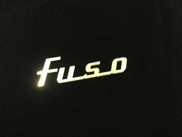 ■アクリル切り文字『Fuso』■ゴールド