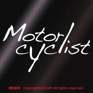 Motorcyclist/ステッカー13cm(白)バイク乗り
