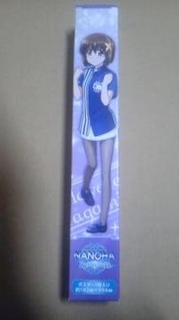 魔法少女リリカルなのはローソンポスター5