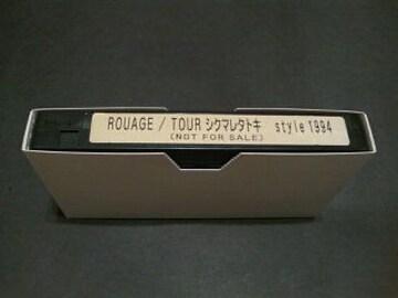 【非売品】VHS TOUR シクマレタトキstyle1994/ROUAGE(ルアージュ) V系