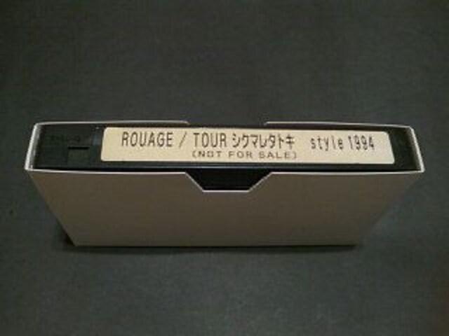 【非売品】VHS TOUR シクマレタトキstyle1994/ROUAGE(ルアージュ) V系  < タレントグッズの