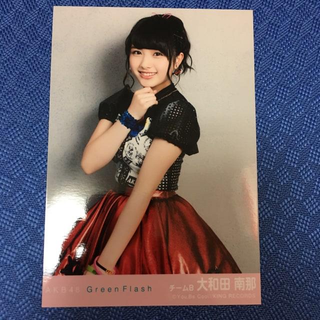 AKB48 大和田南那 Green Flash 生写真  < タレントグッズの