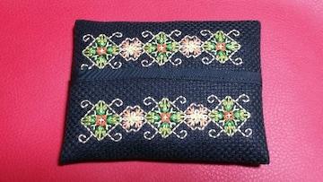 ハンドメイド手縫い刺繍ポケットティッシュケース/フォーマルにも最適