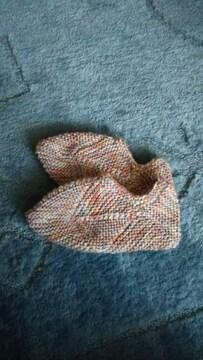 毛糸のカバー